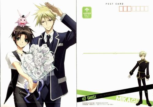 Yuki Amemiya, Yukino Ichihara, 07-Ghost, Mikage, Frau