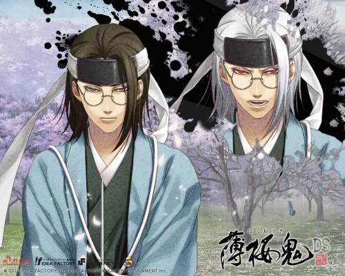 Yone Kazuki, Idea Factory, Hakuouki Shinsengumi Kitan, Keisuke Sannan, Official Wallpaper