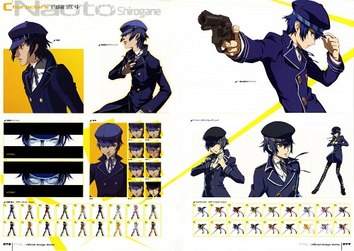 Anime International Company, Atlus, Persona 4 The Ultimate in Mayonaka Arena -Official Design Works, Shin Megami Tensei: Persona 4, Naoto Shirogane