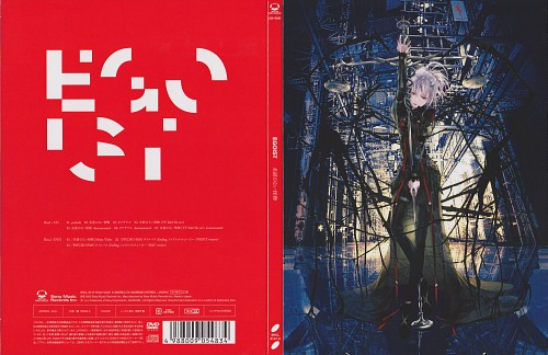 redjuice, Production I.G, PSYCHO-PASS, Inori Yuzuriha, Album Cover