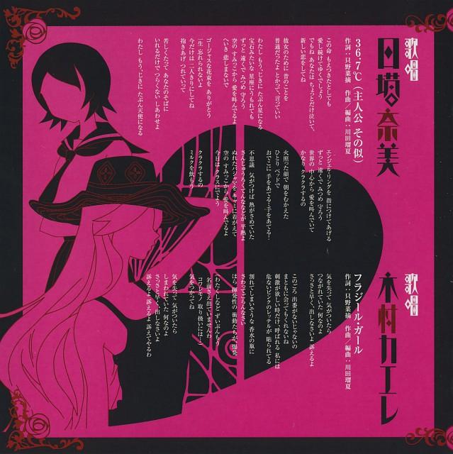 Shaft (Studio), Sayonara Zetsubou Sensei, Kaere Kimura, Nami Hitou, Album Cover
