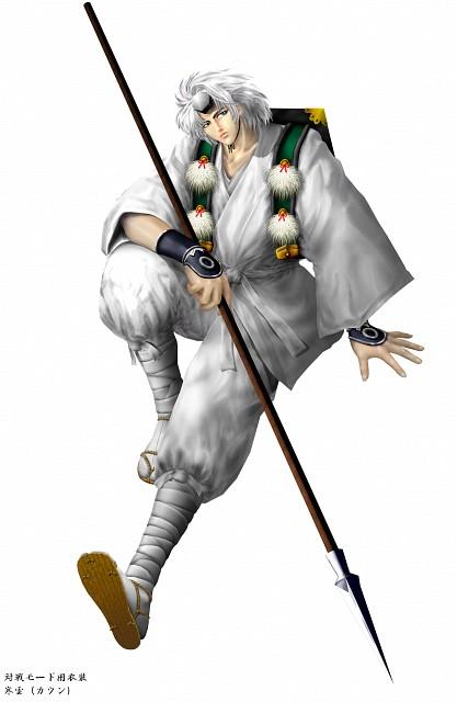 Square Enix, Bushido Blade 2, Kaun Narazu