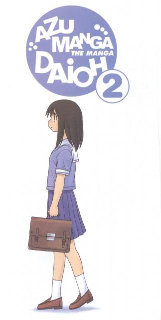 Kiyohiko Azuma, J.C. Staff, Azumanga Daioh, Ayumu Kasuga (Azumanga Daioh)