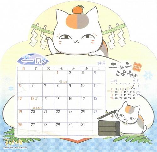 Yuki Midorikawa, Brains Base, Natsume Yuujinchou, Nyanko-sensei, Calendar