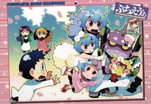 Neon Genesis Evangelion, Petit Eva 2009 Calendar, Rei Ayanami, Misato Katsuragi, Asuka Langley Soryu