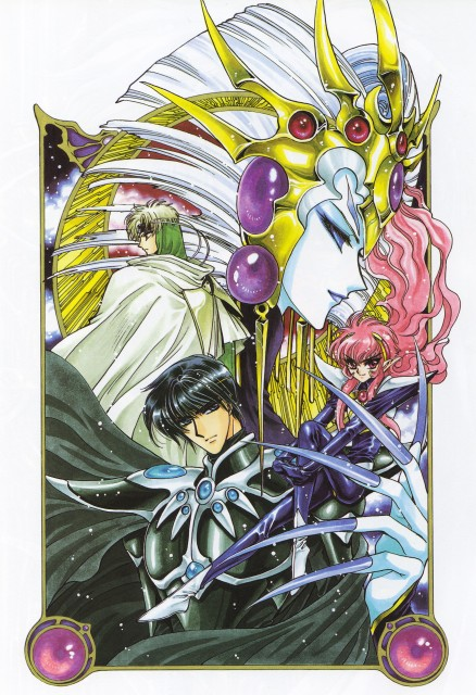 CLAMP, TMS Entertainment, Magic Knight Rayearth, Magic Knight Rayearth 2 Illustrations Collection, Lantis (Magic Knight Rayearth)