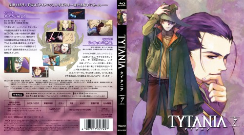 Artland, Tytania, Fan Hulic, DVD Cover