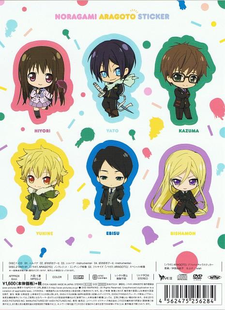 BONES, Noragami, Yato (Noragami), Kazuma (Noragami), Ebisu (Noragami)