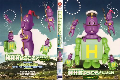 Gonzo, NHK ni Youkoso!, NHK Agents, DVD Cover
