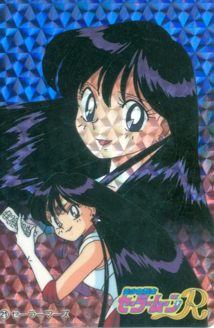 Toei Animation, Bishoujo Senshi Sailor Moon, Sailor Mars, Rei Hino, Trading Cards