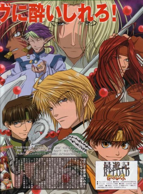 Kazuya Minekura, Studio Pierrot, Saiyuki, Chin Yisou, Son Goku (Saiyuki)