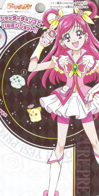 Toei Animation, Yes! Precure 5, Cure Dream