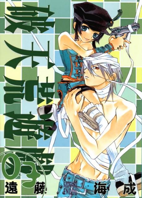Minari Endou, Hatenkou Yuugi, Alzeid, Rahzel Anadis, Manga Cover