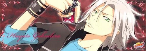 Akira Amano, Artland, Katekyo Hitman Reborn!, Hayato Gokudera, Stick Poster