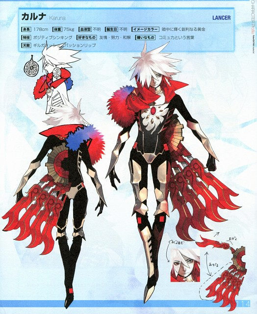 rco wada, TYPE-MOON, Fate/Apocrypha, Fate/EXTRA, Karna (Fate/Apocrypha)