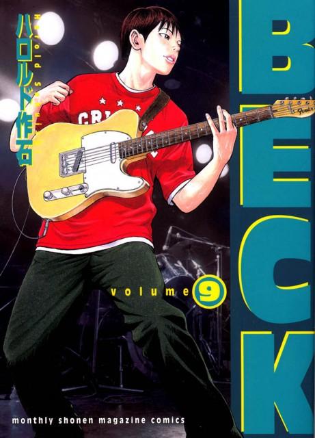 Harold Sakuishi, BECK, Yukio Tanaka, Manga Cover
