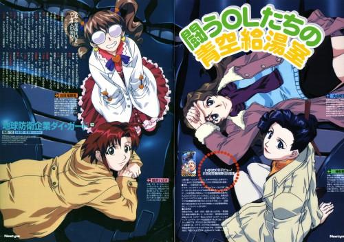 Xebec, Dai-Guard, Rika Domeki, Ibuki Momoi