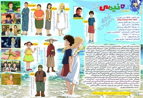 Studio Ghibli, Omoide no Marnie, Character Sheet