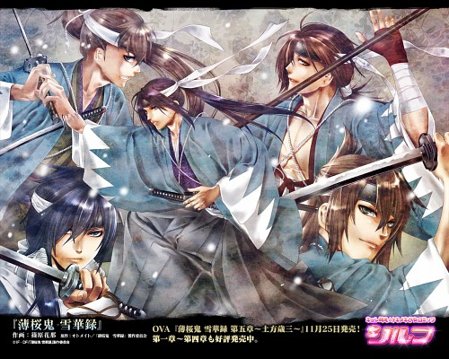 Idea Factory, Hakuouki Shinsengumi Kitan, Souji Okita (Hakuouki), Heisuke Toudou (Hakuouki), Sanosuke Harada (Hakuouki)