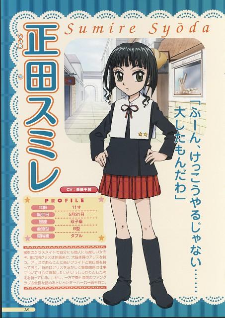Tachibana Higuchi, Group TAC, Gakuen Alice, Sumire Shouda