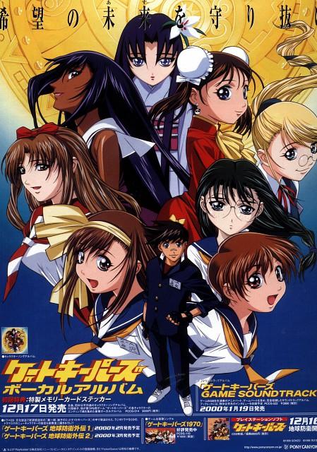Keiji Gotoh, Gate Keepers, Jun Thunders, Kaoru Konoe, Ruriko Ikusawa