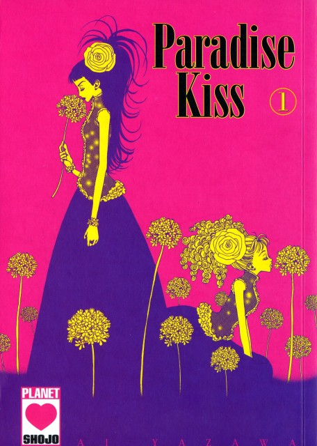 Ai Yazawa, Madhouse, Paradise Kiss, Miwako Sakurada, Yukari Hayasaka