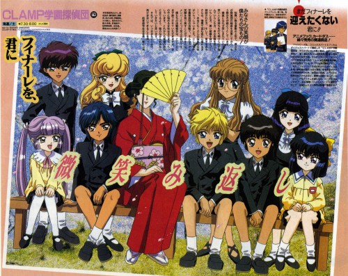 CLAMP, Studio Pierrot, CLAMP School Detectives, Nagisa Azuya, Utako Ookawa