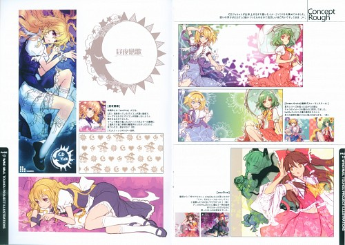 An2a, Petite Fatal 5th, Touhou, Reimu Hakurei, Marisa Kirisame