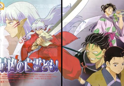 Rumiko Takahashi, Sunrise (Studio), Inuyasha, Inuyasha (Character), Suikotsu