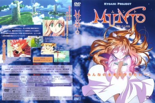 Kyoto Animation, Munto, Yumemi Hidaka, DVD Cover