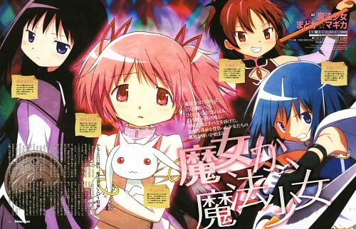 Mika Takahashi, Ume Aoki, Shaft (Studio), Puella Magi Madoka Magica, Sayaka Miki