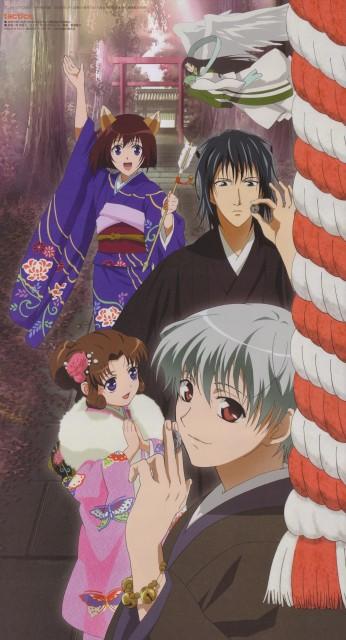Sakura Kinoshita, Tactics, Sugino, Youko (Tactics), Kantarou Ichinomiya