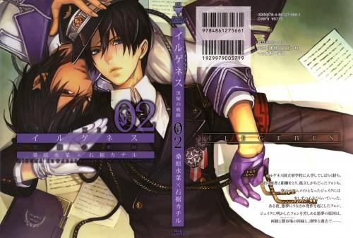 Kachiru Ishizue, Ilegenes, Fon F. Littenber, Es, Manga Cover