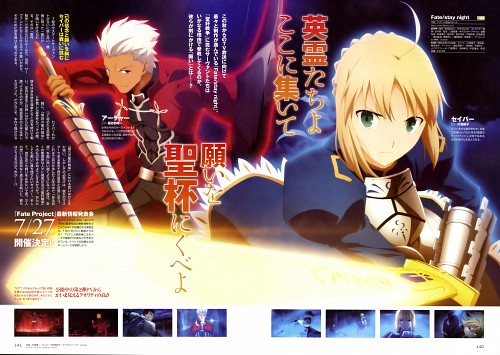 TYPE-MOON, Ufotable, Fate/stay night, Saber, Archer (Fate/stay night)