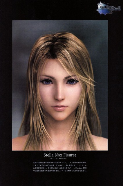 Square Enix, Final Fantasy XIII, Final Fantasy XV, Stella Nox Fleuret