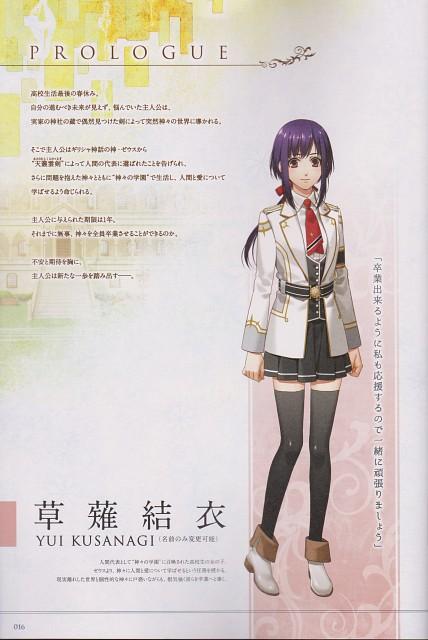 Yone Kazuki, Broccoli, Brains Base, Kamigami no Asobi Official Fan Book, Kamigami no Asobi
