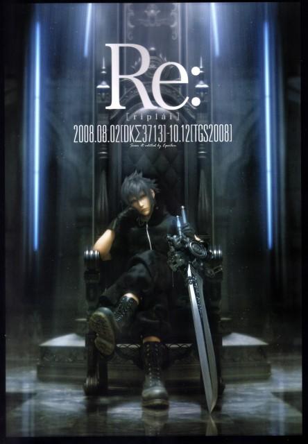 Square Enix, Final Fantasy XV, Noctis Lucis Caelum