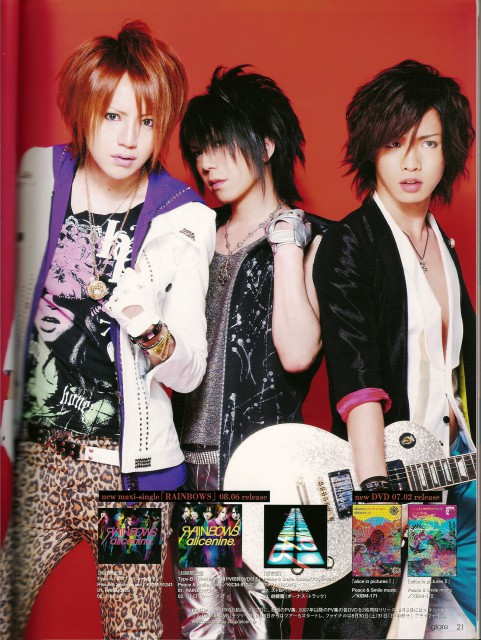 Hiroto, Shou, Alice Nine, Nao