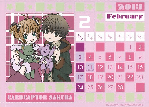 CLAMP, Cardcaptor Sakura, CLAMP Calendar 2013, Sakura Kinomoto, Syaoran Li