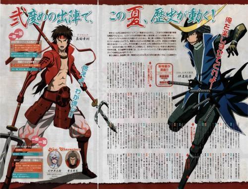 Capcom, Sengoku Basara, Yukimura Sanada, Masamune Date