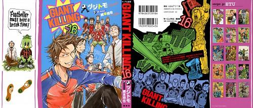 Tsujitomo, Giant Killing, Yuri Nagata, Tamotsu Kudou, Youtarou Natsuki