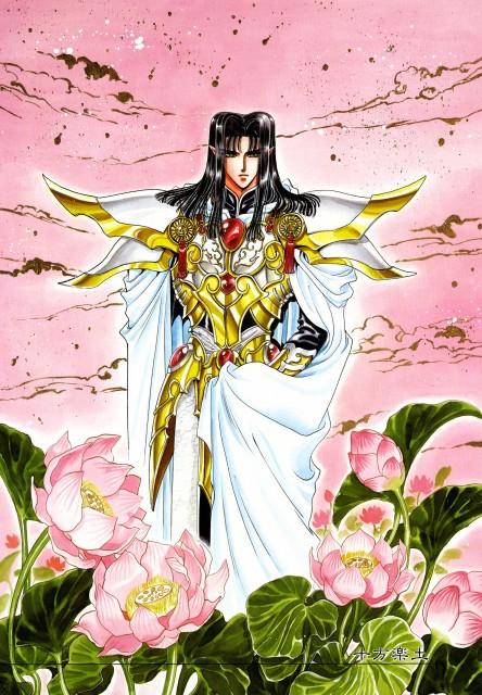 Ashura-ō