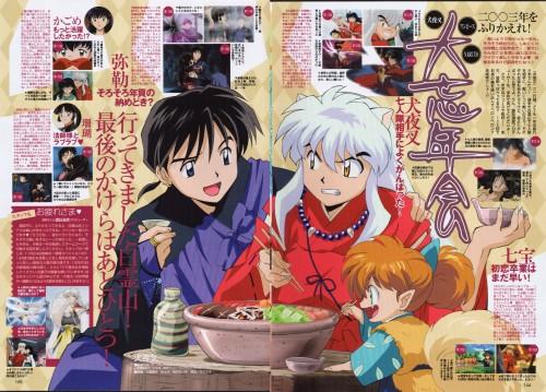 Rumiko Takahashi, Sunrise (Studio), Inuyasha, Shippou, Miroku