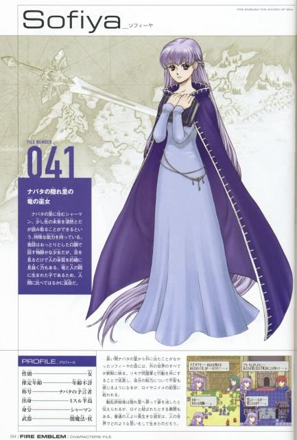 Eiji Kaneda, Nintendo, Fire Emblem, Character Sheet