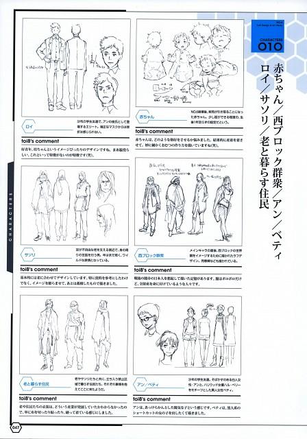 toi8, BONES, No. 6, No. 6 Toi8 Design & Art Works