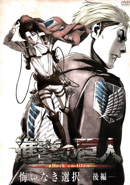Production I.G, Shingeki no Kyojin, Erwin Smith, Levi Ackerman, DVD Cover