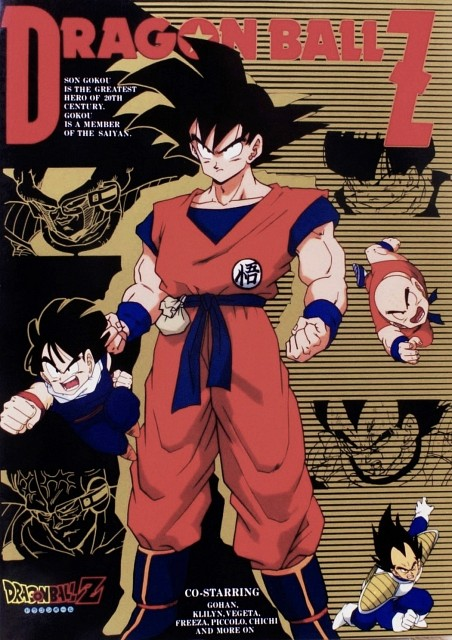 Akira Toriyama, Toei Animation, Dragon Ball