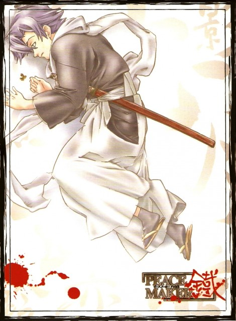 Nanae Chrono, Peacemaker Kurogane, Suzu Kitamura
