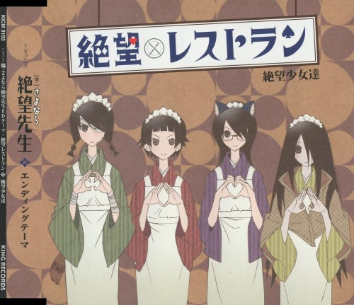 Shaft (Studio), Sayonara Zetsubou Sensei, Matoi Tsunetsuki, Abiru Kobushi, Harumi Fujiyoshi