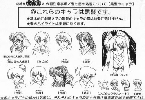 Rumiko Takahashi, Sunrise (Studio), Inuyasha, Kagura (Inuyasha), Inuyasha (Character)